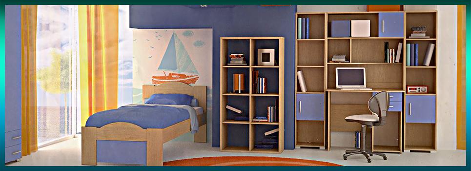 Παιδικό & Εφηβικό δωμάτιο - Κύμα